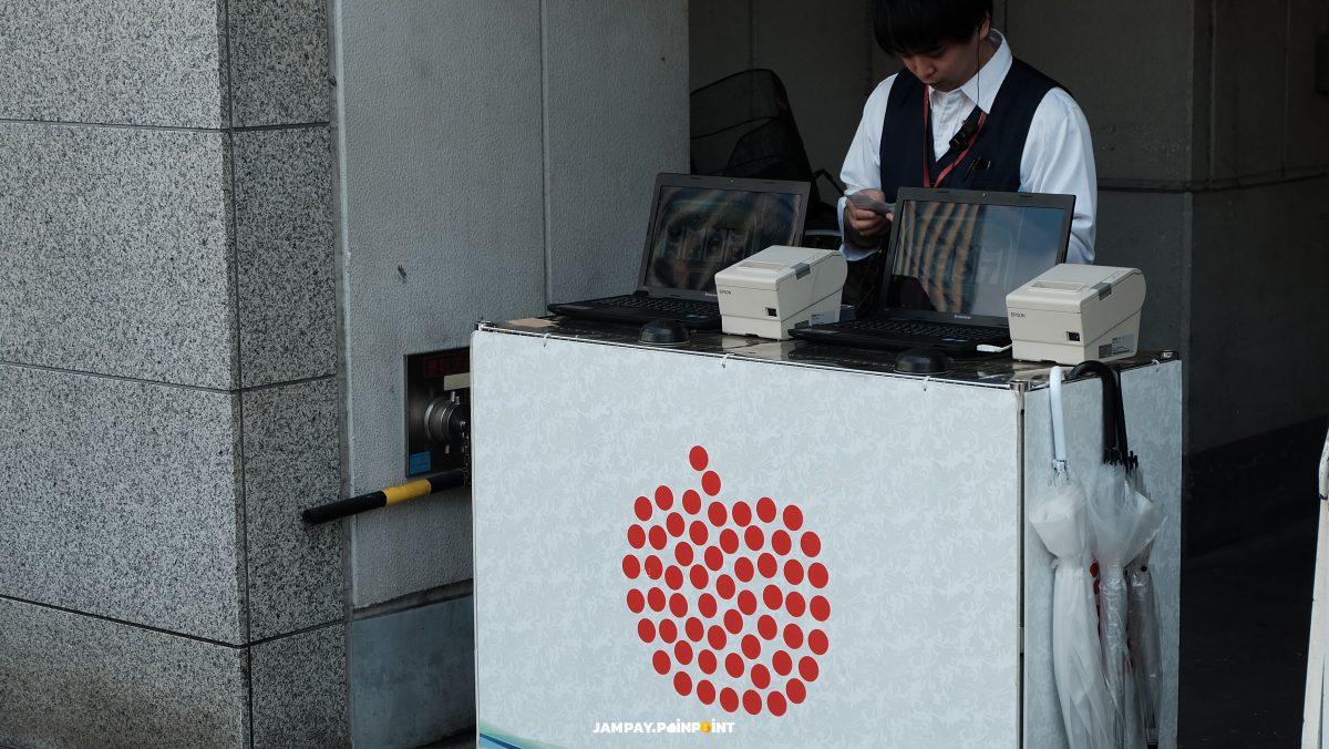 ฺBigApple Japan, BigApple