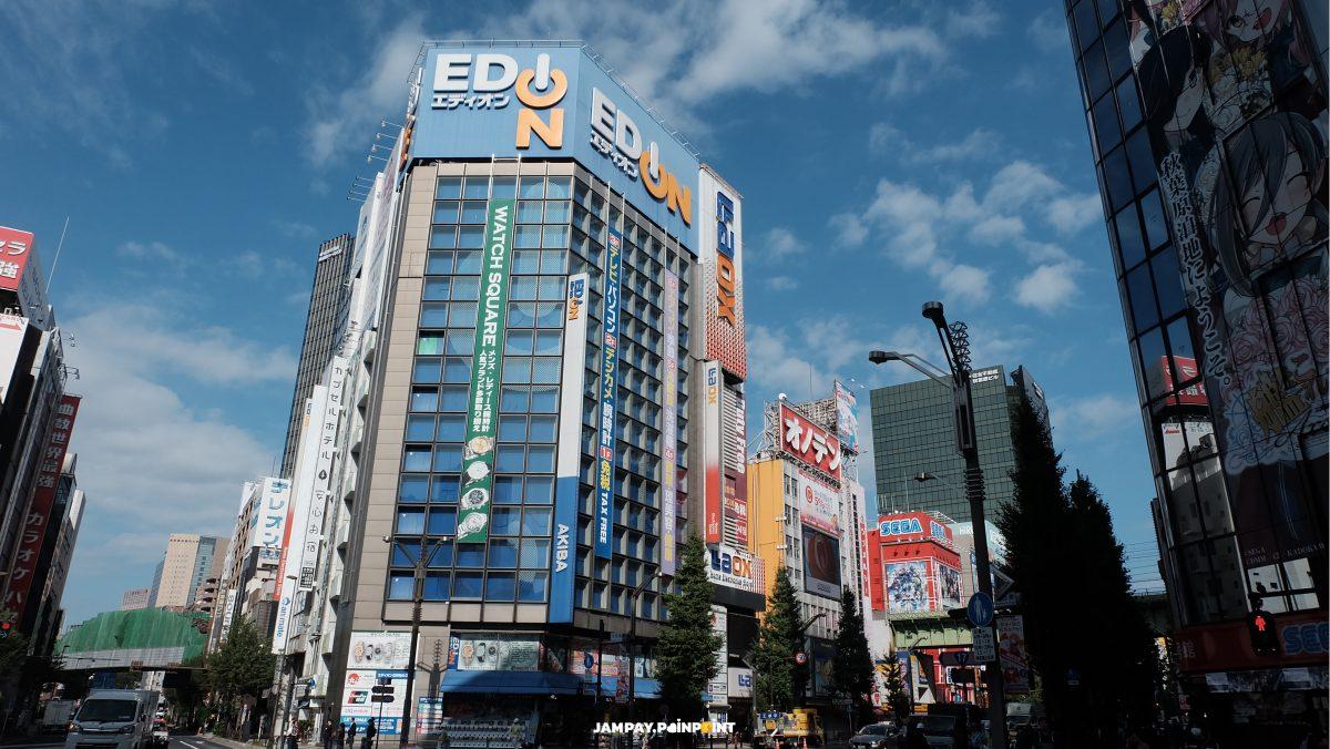 EDON JAPAN, BigApple