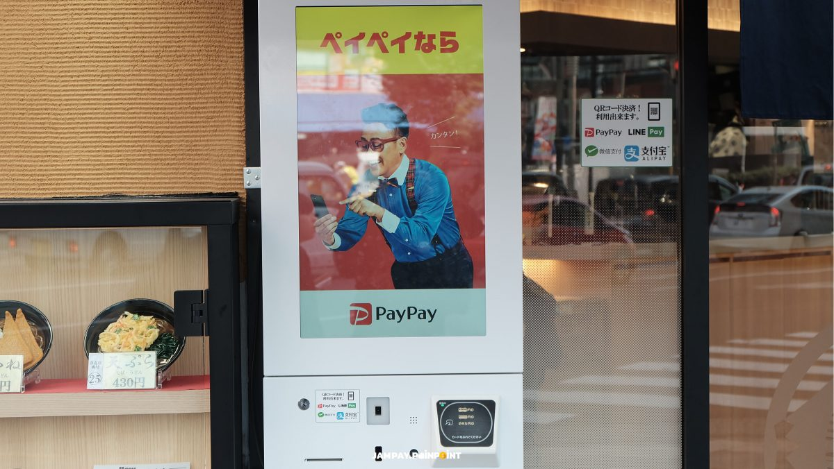 PayPay, Jampay, LinePay, japan payment, japan e-wallet,