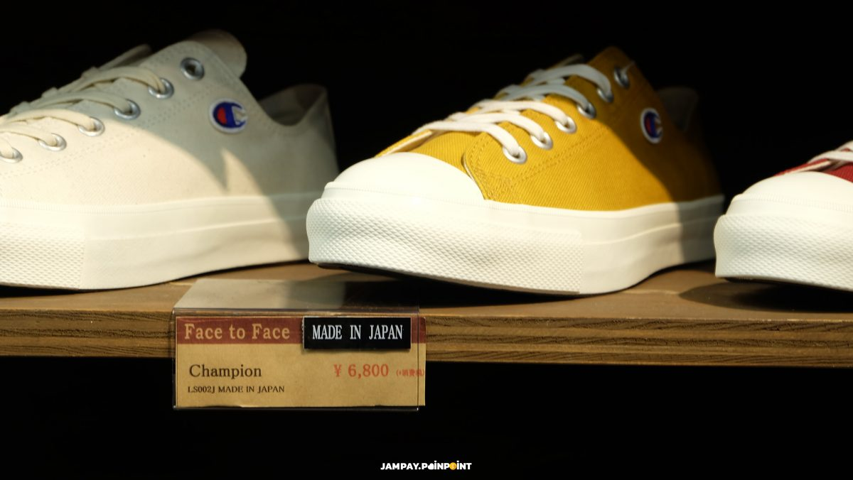 Face To Face, Sneakers, Face to Face Ueno Japan, Shoe Made in Japan, Yellow Mastad Shoe, Ameyoko Plaza, Ameyoko Plaza Ueno, Ameyoko Plaza Shopping Mall, Ueno Station,