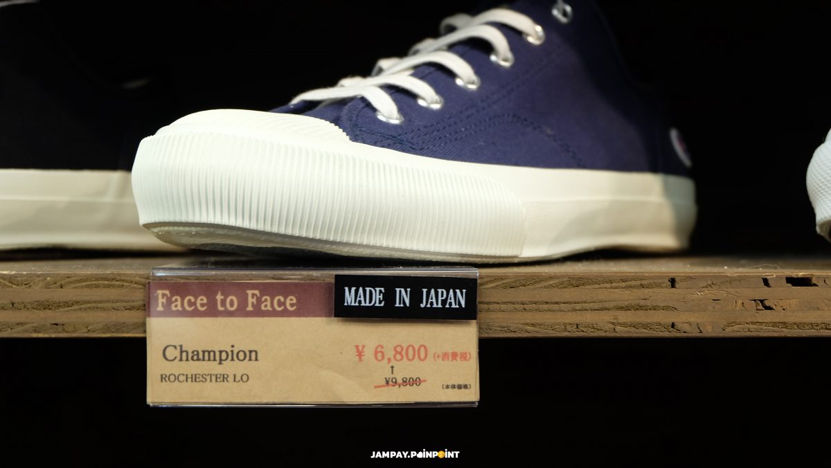 Rochester Lo, Darkblue Sneakers, Face To Face, Face to Face Ueno Japan, Shoe Made in Japan, Yellow Mastad Shoe, Ameyoko Plaza, Ameyoko Plaza Ueno, Ameyoko Plaza Shopping Mall, Ueno Station,