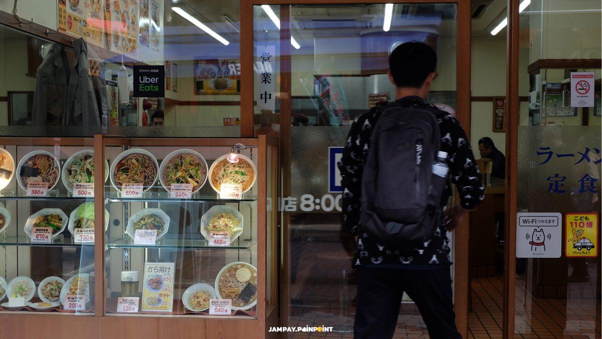 Ramen Restaurant, Ramen Shop, Local Ramen in Ueno Station Market, Ameyoko Plaza, Ameyoko Plaza Ueno, Ameyoko Plaza Shopping Mall, Ueno Station,