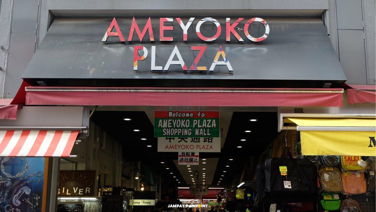 Ameyoko Plaza, Ameyoko Plaza Ueno, สถานีรถไฟ อูเอโนะ, อูเอโนะ, Ameyoko Plaza Shopping Mall, Ueno Station,