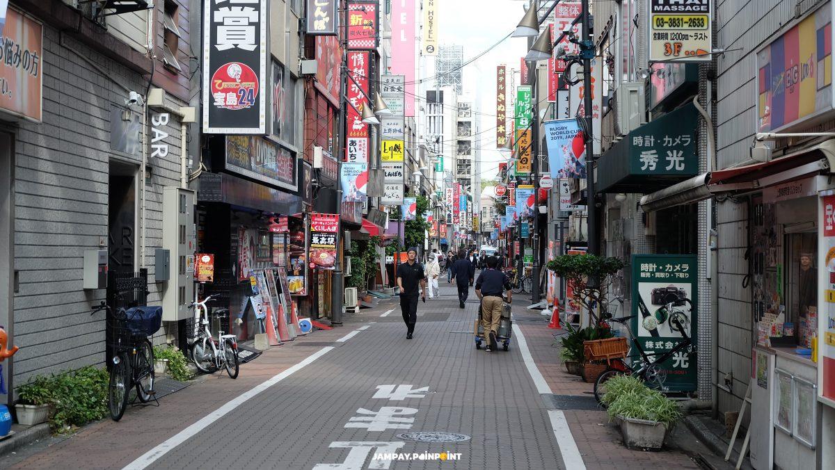 Ameyoko Plaza, Ameyoko Plaza Ueno, Ameyoko Plaza Shopping Mall, Ueno Station,