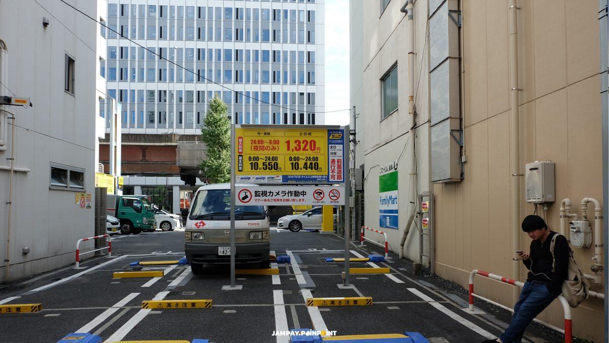 Car Park, Car Park Japan, Car park price, ที่จอดรถ ญี่ปุ่น, ค่าที่จอดรถ ญี่ปุ่น,