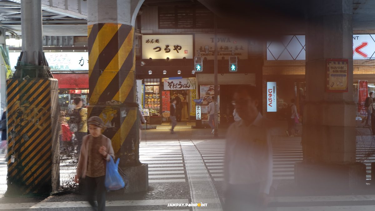 ๊Ueno Station, สถานีรถไฟ อูเอโนะ, อูเอโนะ, JR Ueno Station, Ueno Park, Ueno Japan, Ameyoko Plaza, Ameyoko Plaza Ueno, Ameyoko Plaza Shopping Mall, Ueno Station,