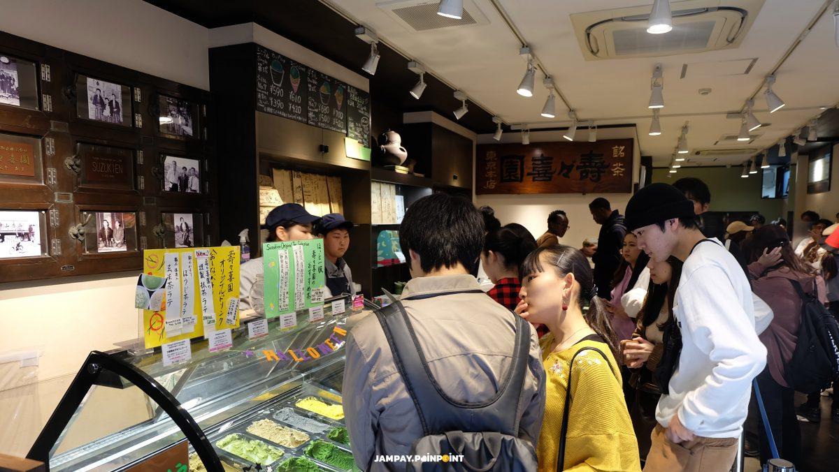 Suzukien, Suzukien Strongest Green Tea Ice-Cream, Strongest Green Tea Ice-Cream, Asakusa Temple, Senjo Temple, Asakusa Market, Asakusa Station, สถานีรถไฟ อาซากูซะ, สถานีอาซากูซะ, Starbucks Asakusa, Starbucks Coffee Asakusa,