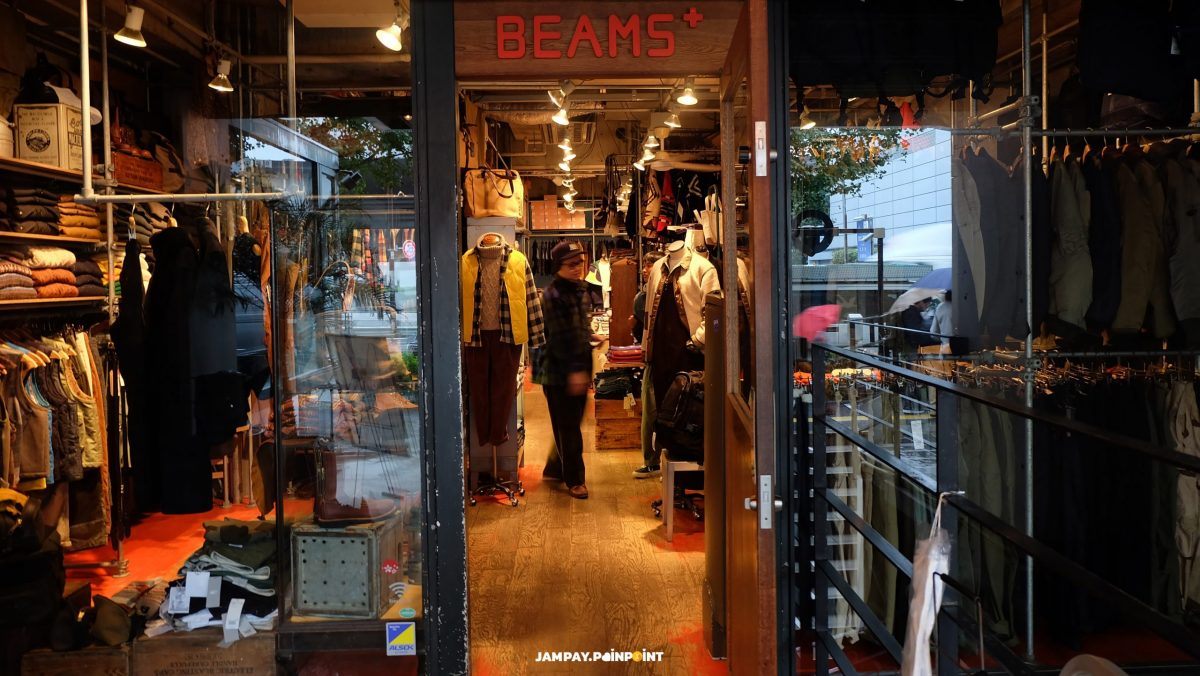 Beams+, Beams, T-Shirts, Jeans, Shoes, Shirts, Suits, Clothes, Beams Shop Tokyo Japan, RedRock Tokyo Japan, PayPay, AliPay, Jampay, Jamplay Roasted Beef Bowl, เรดร็อค ข้าวหน้าเนื้อ โตเกียว ญี่ปุ่น,