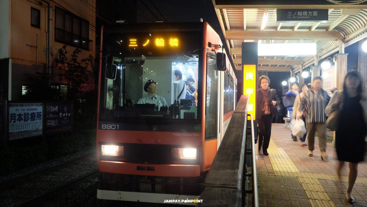 รถราง (Tram) เมือง Sugamo สาย Tokyo Sakura Tram ที่เหมาะสมกับ จังหวัดพิษณุโลก (Phitsanulok, Thailand)