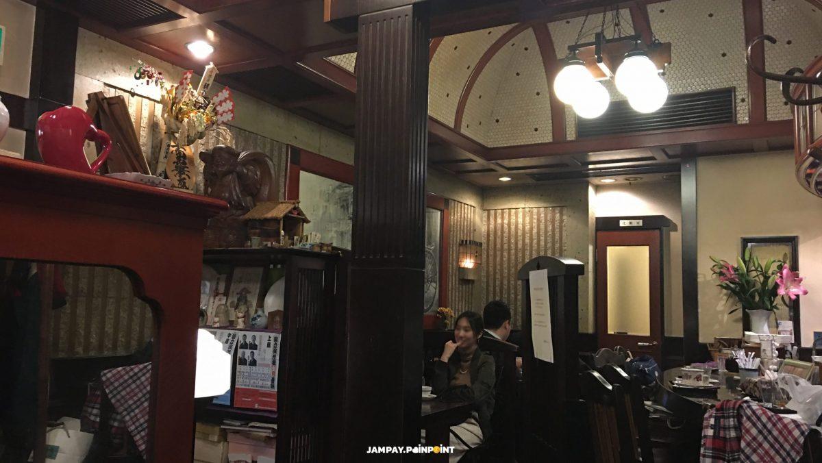 ร้านกาแฟ แบบดั้งเดิม สไตล์ญี่ปุ่น (Traditional Coffee Shop in Tokyo, Japan)