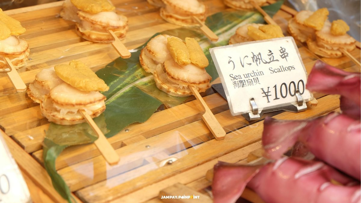 ตลาดปลาสึกิจิ (Tsukiji Fish Market)