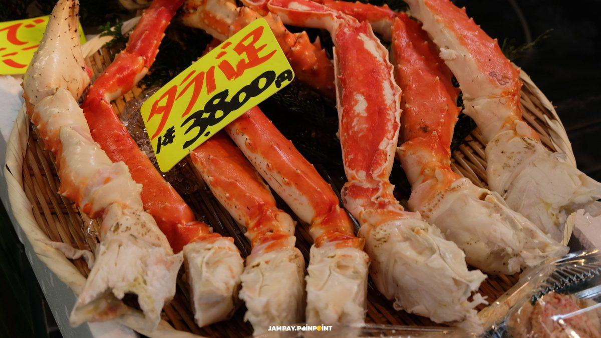 ปูทาระบะ (Taraba Crab), ตลาดปลาสึกิจิ (Tsukiji Fish Market), Solo Travel, Tokyo, Japan, Japan Travel, Tokyo Travel, nikko, Solo Trip, ญี่ปุ่น , โตเกียว, เที่ยว ญี่ปุ่น, เที่ยว โตเกียว, เที่ยวญี่ปุ่นคนเดียว ผู้หญิง pantip, เที่ยวญี่ปุ่นคนเดียว 2019, เที่ยวญี่ปุ่นคนเดียว งบ, เที่ยวญี่ปุ่นคนเดียว 2018, ไป เที่ยว ญี่ปุ่น คน เดียว เมือง ไหน ดี, เที่ยวญี่ปุ่นคนเดียว โอซาก้า, ไปญี่ปุ่นคนเดียว 2018, ทัวร์ญี่ปุ่นคนเดียว, เที่ยวคนเดียว, เที่ยวคนเดียว 2019, เที่ยวคนเดียว ไม่มีรถ, เที่ยวคนเดียว ต่างจังหวัด, เที่ยวคนเดียว ต่างประเทศ, เที่ยวคนเดียว ผู้ชาย, เที่ยวคนเดียวที่ไหนดี ไม่มีรถ, เที่ยวคนเดียว ใกล้กรุงเทพ, ผู้หญิง เที่ยวคนเดียว ไม่มีรถ pantip, เที่ยวญี่ปุ่น, เที่ยวญี่ปุ่น 2019, เที่ยวญี่ปุ่น 2018, เที่ยวญี่ปุ่นด้วยตัวเอง 2019, เที่ยวญี่ปุ่นด้วยตัวเอง 2018, เที่ยวญี่ปุ่น โตเกียว, 30 ที่ เที่ยว ญี่ปุ่น, เที่ยวญี่ปุ่น 2020, เที่ยวญี่ปุ่น 4 วัน 3 คืน งบ, เที่ยวญี่ปุ่นด้วยตัวเอง 2019 pantip, เที่ยวญี่ปุ่นด้วยตัวเอง 2019 งบ, เที่ยวญี่ปุ่นด้วยตัวเอง 2019 โตเกียว, งานเที่ยวญี่ปุ่นด้วยตัวเอง 2019, เที่ยวโตเกียวด้วยตัวเอง 2019, รีวิวเที่ยวญี่ปุ่น 2019, เที่ยวญี่ปุ่น pantip 2019, เที่ยวญี่ปุ่นด้วยตัวเอง 2018, เที่ยวญี่ปุ่นด้วยตัวเอง 2019 งบ, เที่ยวญี่ปุ่น งบ 5000, เที่ยวญี่ปุ่นงบ 30000, ไปญี่ปุ่นต้องมีเงินในบัญชีเท่าไหร่, ไปญี่ปุ่น 5 วัน ใช้เงินเท่าไหร่, ท่องเที่ยว ญี่ปุ่น ด้วย ตัว เอง 2019, เที่ยวญี่ปุ่น งบ 50000, พาครอบครัวเที่ยวญี่ปุ่น งบ, solo travel, solo travel วิจัย, female solo travel คือ, เทรน ด์ การ ท่องเที่ยว คน เดียว solo traveling, solo traveler คือ, solo tourism คือ, travel alone แปลว่า, solo trip ที่ไหน ดี, บทความ solo travel, female solo travel คือ, solo travel วิจัย, solo tourism คือ, เทรน ด์ การ ท่องเที่ยว คน เดียว solo traveling, travel alone แปลว่า, alone trip แปลว่า, นักท่องเที่ยว คน เดียว, solomo travel คือ, เทรน การ ท่องเที่ยว คน เดียว, solo tourism คือ, ประสบการณ์เที่ยวคนเดียว, พฤติกรรม นักท่องเที่ยว ที่ เดินทาง คน เดียว, เที่ยวคนเดียว ต่างจังหวัด, เที่ยวคนเดียว ผู้ชาย, รีวิวเที่ยวคนเดียว pantip, เที่ยวคนเดียว ไม่มีรถ, ใคร เคย ไป เที่ยว คน เดียว บ้าง, เที่ยว ค