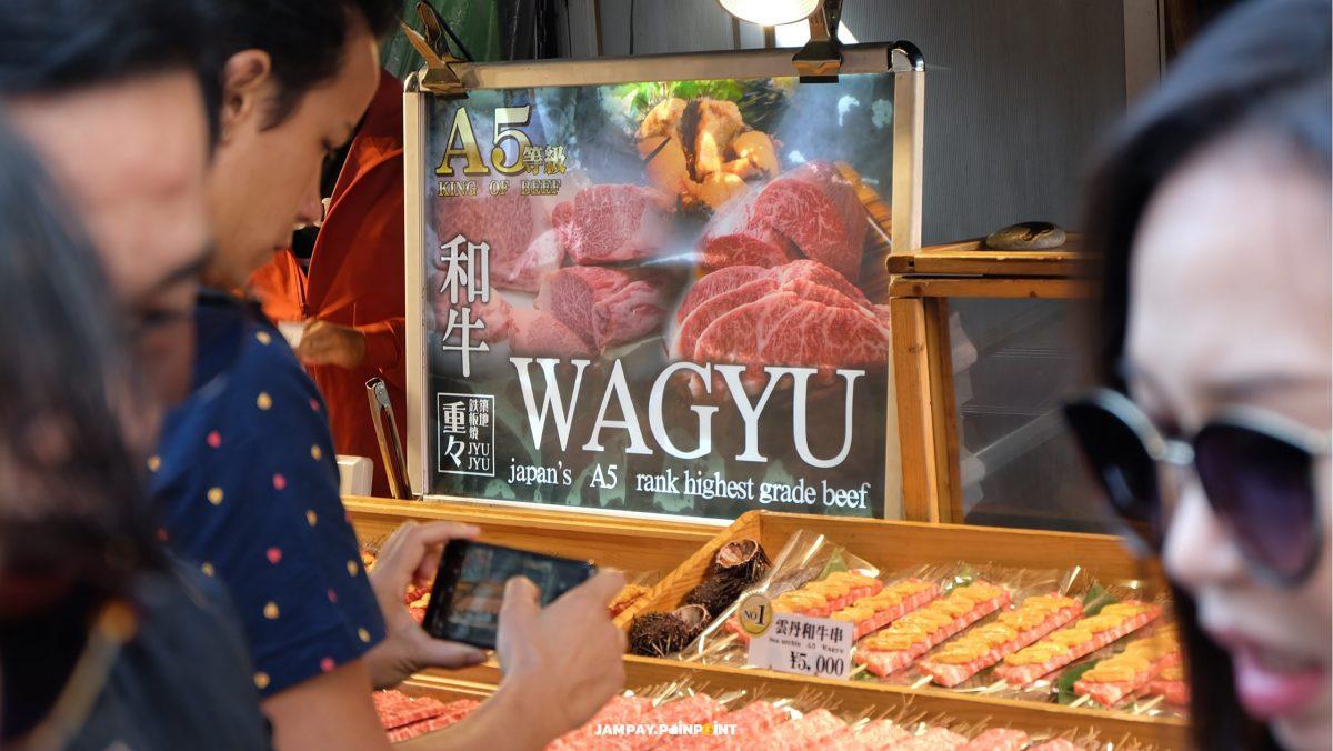 เนื้อวากิว A5 (Wagyu A5 Beef) รสชาติอย่างไร?, Solo Travel, Tokyo, Japan, Japan Travel, Tokyo Travel, nikko, Solo Trip, ญี่ปุ่น , โตเกียว, เที่ยว ญี่ปุ่น, เที่ยว โตเกียว, เที่ยวญี่ปุ่นคนเดียว ผู้หญิง pantip, เที่ยวญี่ปุ่นคนเดียว 2019, เที่ยวญี่ปุ่นคนเดียว งบ, เที่ยวญี่ปุ่นคนเดียว 2018, ไป เที่ยว ญี่ปุ่น คน เดียว เมือง ไหน ดี, เที่ยวญี่ปุ่นคนเดียว โอซาก้า, ไปญี่ปุ่นคนเดียว 2018, ทัวร์ญี่ปุ่นคนเดียว, เที่ยวคนเดียว, เที่ยวคนเดียว 2019, เที่ยวคนเดียว ไม่มีรถ, เที่ยวคนเดียว ต่างจังหวัด, เที่ยวคนเดียว ต่างประเทศ, เที่ยวคนเดียว ผู้ชาย, เที่ยวคนเดียวที่ไหนดี ไม่มีรถ, เที่ยวคนเดียว ใกล้กรุงเทพ, ผู้หญิง เที่ยวคนเดียว ไม่มีรถ pantip, เที่ยวญี่ปุ่น, เที่ยวญี่ปุ่น 2019, เที่ยวญี่ปุ่น 2018, เที่ยวญี่ปุ่นด้วยตัวเอง 2019, เที่ยวญี่ปุ่นด้วยตัวเอง 2018, เที่ยวญี่ปุ่น โตเกียว, 30 ที่ เที่ยว ญี่ปุ่น, เที่ยวญี่ปุ่น 2020, เที่ยวญี่ปุ่น 4 วัน 3 คืน งบ, เที่ยวญี่ปุ่นด้วยตัวเอง 2019 pantip, เที่ยวญี่ปุ่นด้วยตัวเอง 2019 งบ, เที่ยวญี่ปุ่นด้วยตัวเอง 2019 โตเกียว, งานเที่ยวญี่ปุ่นด้วยตัวเอง 2019, เที่ยวโตเกียวด้วยตัวเอง 2019, รีวิวเที่ยวญี่ปุ่น 2019, เที่ยวญี่ปุ่น pantip 2019, เที่ยวญี่ปุ่นด้วยตัวเอง 2018, เที่ยวญี่ปุ่นด้วยตัวเอง 2019 งบ, เที่ยวญี่ปุ่น งบ 5000, เที่ยวญี่ปุ่นงบ 30000, ไปญี่ปุ่นต้องมีเงินในบัญชีเท่าไหร่, ไปญี่ปุ่น 5 วัน ใช้เงินเท่าไหร่, ท่องเที่ยว ญี่ปุ่น ด้วย ตัว เอง 2019, เที่ยวญี่ปุ่น งบ 50000, พาครอบครัวเที่ยวญี่ปุ่น งบ, solo travel, solo travel วิจัย, female solo travel คือ, เทรน ด์ การ ท่องเที่ยว คน เดียว solo traveling, solo traveler คือ, solo tourism คือ, travel alone แปลว่า, solo trip ที่ไหน ดี, บทความ solo travel, female solo travel คือ, solo travel วิจัย, solo tourism คือ, เทรน ด์ การ ท่องเที่ยว คน เดียว solo traveling, travel alone แปลว่า, alone trip แปลว่า, นักท่องเที่ยว คน เดียว, solomo travel คือ, เทรน การ ท่องเที่ยว คน เดียว, solo tourism คือ, ประสบการณ์เที่ยวคนเดียว, พฤติกรรม นักท่องเที่ยว ที่ เดินทาง คน เดียว, เที่ยวคนเดียว ต่างจังหวัด, เที่ยวคนเดียว ผู้ชาย, รีวิวเที่ยวคนเดียว pantip, เที่ยวคนเดียว ไม่มีรถ, ใคร เคย ไป เที่ยว คน เดียว บ้าง, เที่ยว คน เดียว แปลก ไห