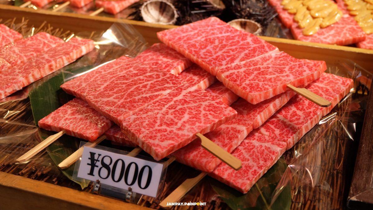 เนื้อวากิว A5 (Wagyu A5 Beef) รสชาติอย่างไร?